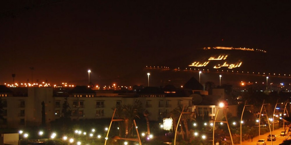 Agadir  ville ….unique